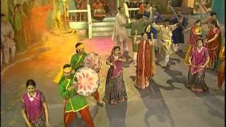 Holi Khele Re [Full Song] Holi Khele Kanhaiya Radha Sang