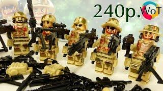 самые дешевые военные Лего Минифигурки с кучей оружия из Китая