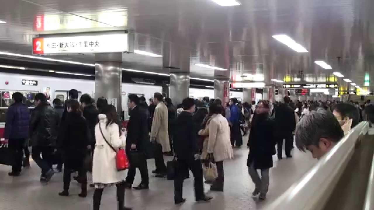 品川駅|時刻表|ジョルダン