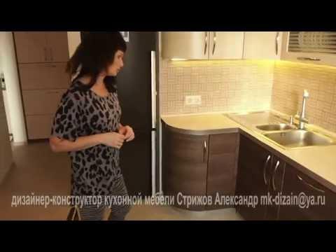 Мебель для кухни с эркером в 2-х комнатной квартире дома серии П44Т (52 кв. м) – воплощение мечты.