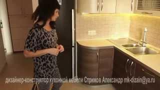 видео Кухни на заказ в Железнодорожном