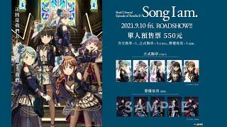 9/10威秀上映確定《BanG Dream! Episode of Roselia II:Song I am》|Muse木棉花