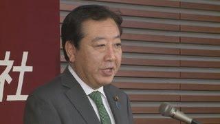野田佳彦首相は9日、東京都内で開かれた共同通信加盟社編集局長会議で...