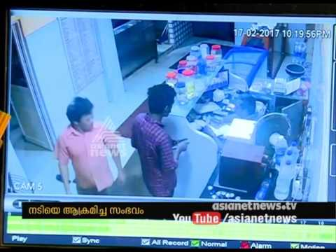 Actress attack case | CCTV visuals |Asianet News Exclusive