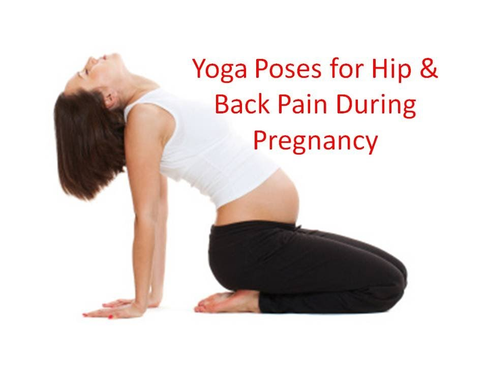 Back & Hip Pain During Pregnancy