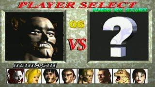 Tekken 1   Heihachi Mishima thumbnail