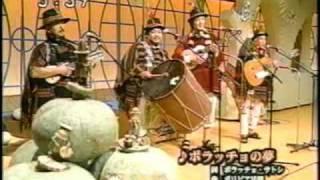 Un sueño de boracho  ボラッチョの夢