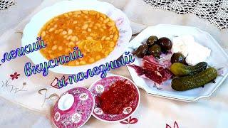 Греческий фасолевый суп-фасолада😄Рецепт моей бабушки( playlist Irina's kitchen)