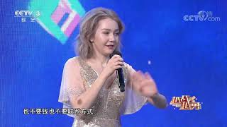 [越战越勇]每一个外国朋友都逃不掉的中国情结——热情和火锅| CCTV综艺