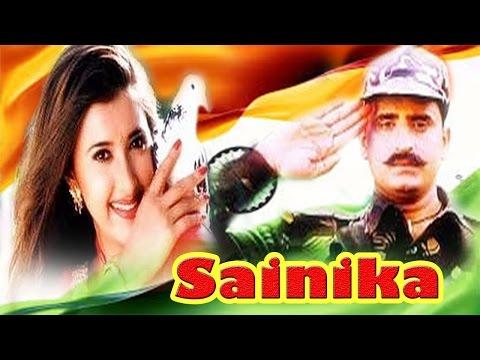 Sainik (2002) सैनिक │Full Action Movie│Yogeshwar, Sakshi Shivanand