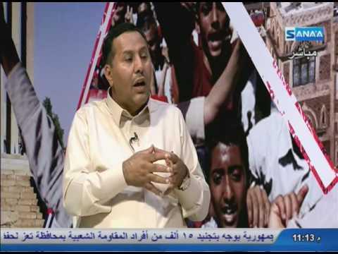 برنامج اطلالة على المشهد اليمني _ مستجدات الاحداث على الساحة الوطنية _ مع/ جمال جباري