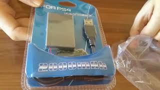 PS4 DUALSHOCK 4 BATARYASI
