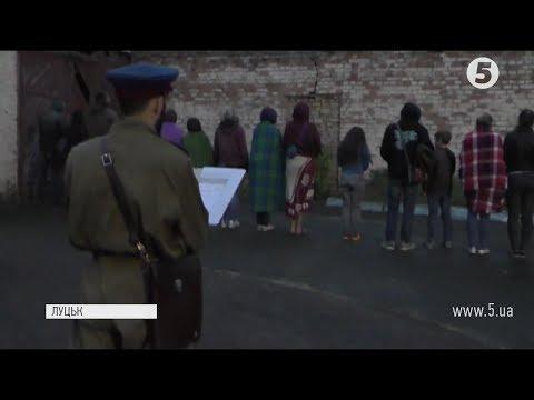 """""""Ніч у Луцькій тюрмі"""": відтворення подій 1941 року"""