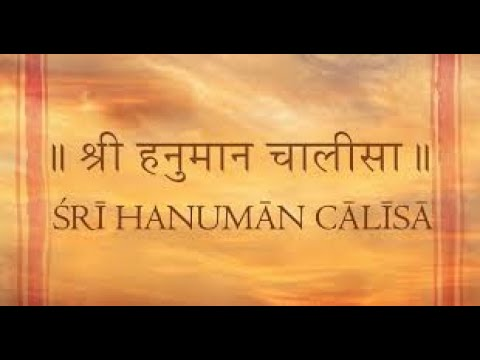 1008 Shri Hanuman Chalisa Path | Sunil & Manjit Dhyani | Performance MP | Aditya Bhatt Productionn |