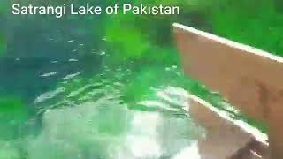 Satrangi Lake of Pakistan (Pakistan Tour 2018)
