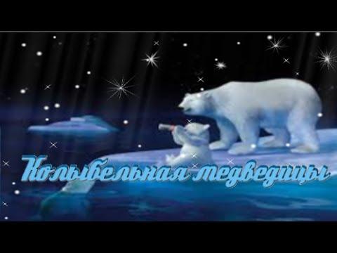 Текст песни У моей России длинные косички - у моей россии
