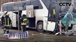 [中国新闻] 中国游客大巴在老挝发生严重车祸 | CCTV中文国际