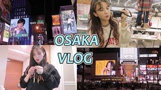 일본 오사카 3박4일 브이로그✈️ 도톤보리, 신사이바시, 이치란라멘, 주택박물관, 교토, 한큐, 일본먹방 | 달님 DAL RING🌙❤️