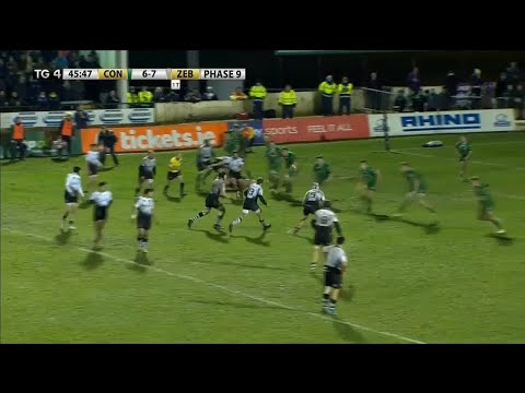 Guinness PRO14 Highlights: Connacht Rugby 11-19 Zebre Rugby Club