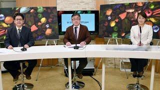 信州大学×長野県CATVリモートシンポジウム ~信州の伝統野菜への誇りと思い~
