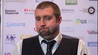Дмитрий ПОТАПЕНКО о встрече президента Путина с предпринимателями