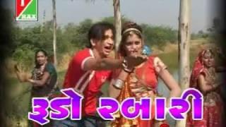 Gujarati Song - Rudo Rabari - Ullado Gaagro