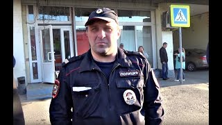 Стопхам-Такие Разные Полицейские