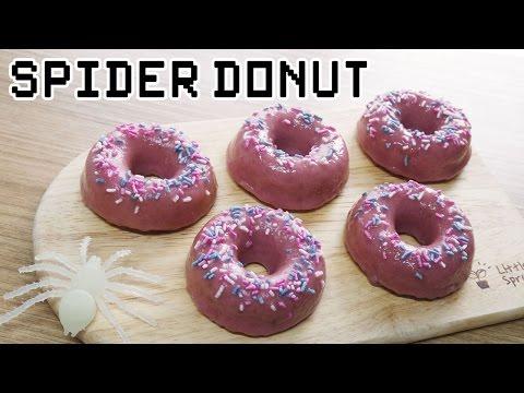 [몽브셰] '언더테일' 거미도넛 (UNDERTALE-spider donut)