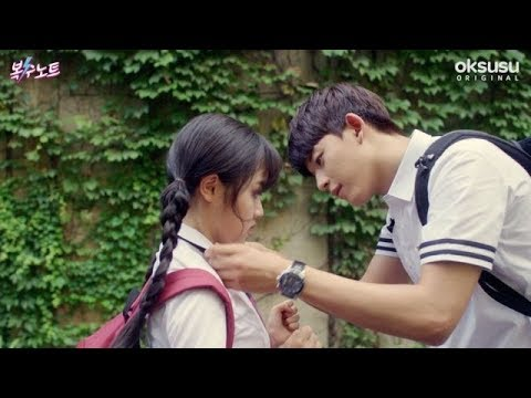 Dusk Till Dawn || Sweet Revenge MV || Cute School Love Story || Korean Mix