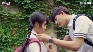 Dusk Till Dawn    Sweet Revenge MV    Cute School love story    Korean Mix