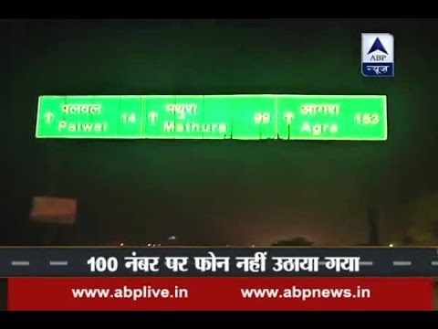Operation Highway: Delhi-Agra NH-2, how much safe it is? Watch special report