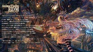 TAM3-0132 AnimeViolin EDM -Electronic Dance Music- / TAMUSIC CD demo / violin:TAM(TAMUSIC)