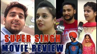 Super Singh Movie Latest Public Review | Diljit Dosanjh | Sonam Bajwa