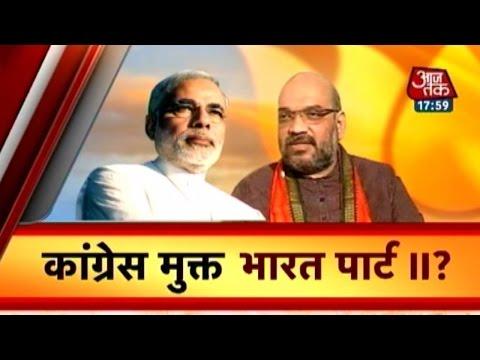 Halla Bol: Will Modi's BJP succeed in erasing Congress from Indian politics?