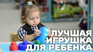 видео Развивающие игрушки для годовалого ребенка: выбираем правильно!