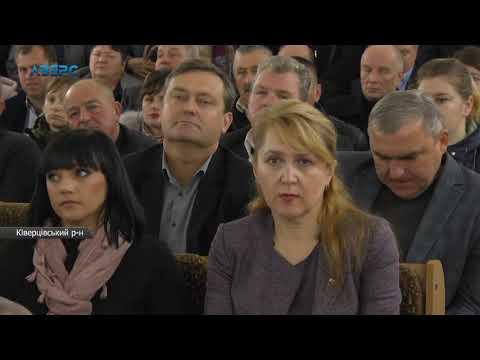 ТРК Аверс: Нардеп Ірина Констанкевич звітує перед виборцями