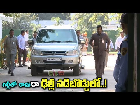 CM Ys Jagan Mohan Reddy Security Convoy On Delhi Roads | YS Jagan Convoy | DistodayNews