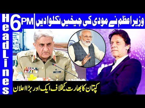 PM Imran Khan Another Fiery Announcement Against India | Headlines 6 PM | 15 March 2019 | Dunya News