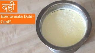 How to Make Dahi or Curd at Home - Malai Wala Dahi Recipe