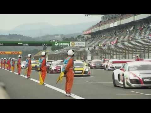 AUDI R8 LMS CUP FUJI RACE ROUND 10