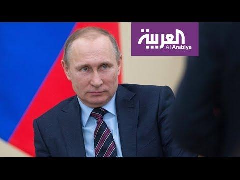 هكذا يحاول بوتين الاستفادة من قتل سليماني  - نشر قبل 6 ساعة