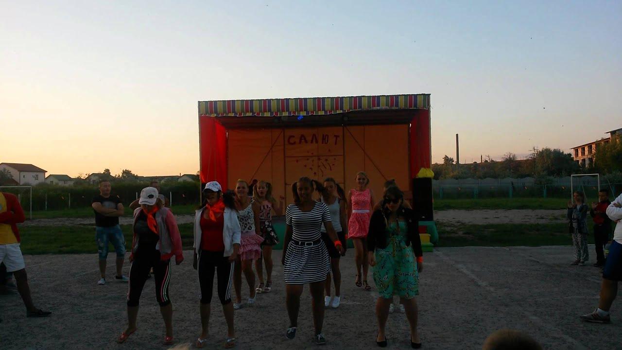 салют лагерь фото