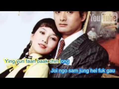 ben thuong hai 1980 hong kong karaoke