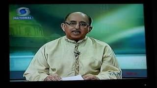 Sanskrit News - By Mr. Shashipal Sharma