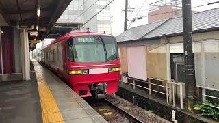 【代走運転!】名鉄1800系1804F 普通犬山行き 所定3R4→代走1800 西春発車