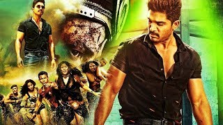 Gambar cover Allu arjun new south Indian Hindi dubet move 2017 new south Indian Hindi action movie