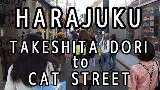 HARAJUKU TAKESHITA DORI to CAT STREET 原宿 竹下通り~キャットストリート walking around