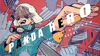 パンダヒーロー Cover / めいちゃん