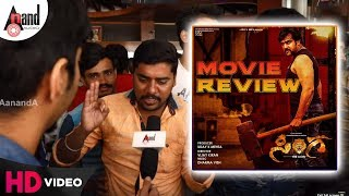 sinnga-movie-review-chirranjeevi-sarja-aditi-thara-dharma-vish-vijay-kiran-uday-k-mehta