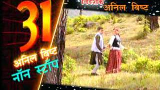 Trailors Uttarakhand Geet Songs
